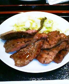 牛たん焼き定食.jpg