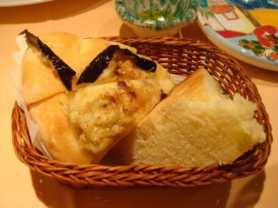 02_茄子とチーズのフォカッチャ.jpg