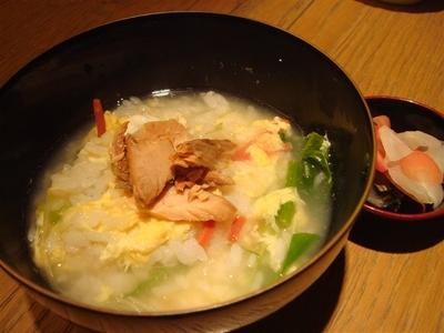 17_七草雑炊(京都からの取り寄せた野菜。水菜、白菜、九条葱、人参。鮭)とかぶのぬか漬け、大根菜の炒めもの.jpg