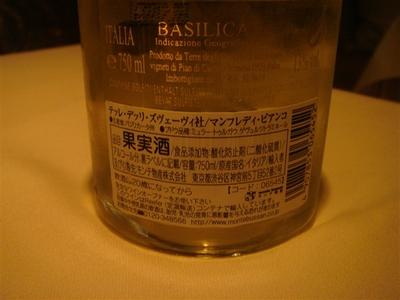 09_白ワインボトル_02.jpg