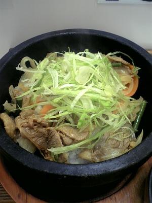 石焼きプルコギ丼